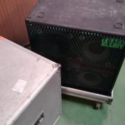 pantallas y amplis para reparar