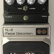DIGITECH HARDWIRE TL-2