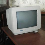 Monitor Atari SM 124