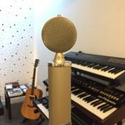 Microfono Neumann Gefell CMV563 - M7 + M55