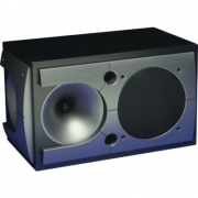 Altavoces Wharfedale Force 2190 (Pareja)