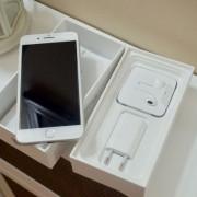Vendo Iphone 7 Plus 256gb Silver