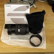 Optica Profesional Zuico 14-54 mm f 2.8-3.5