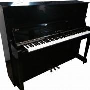 Piano Kawai K-25