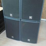 ALTAVOCES HK LINEAR PRO LP 112
