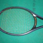 raqueta de colección dunlop g100
