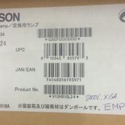 Lampara Epson ELPLP34