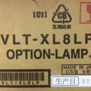 Lampara Mitsubishi VLT-XL8LP