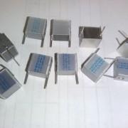 Condensador de capa 0.47μF, 250v. Layer capacitor X10 piezas