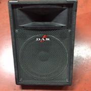 """Vendo monitor DAS PF-015 15"""" + motor 350W"""