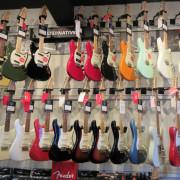 Oferta de trabajo en tienda de instrumentos musicales en Barcelona