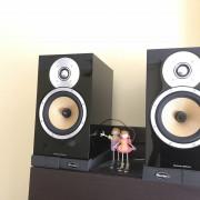 Hi-Fi Altavoces B&W + NAD amplificador