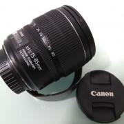 Vendo/cambio Canon EF-S 15-85mm f/3.5-5.6 IS USM