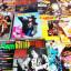 Lote revistas Guitar Player, Guitar, G.School, Guitarrista y Guitarra Total