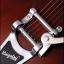Guitarra eléctrica Schecter Corsair Bigsby Gloss Walnut