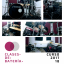 Clases PERSONALIZADAS de batería. MADRID (Moncloa-B. del Pilar)