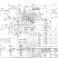 Dynacord Echo King  (65w-60's-ampli todo valvulas)