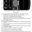 Berhinger acoustic modeler am100