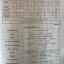 Altavoces ADD Edicion by Phil Jones
