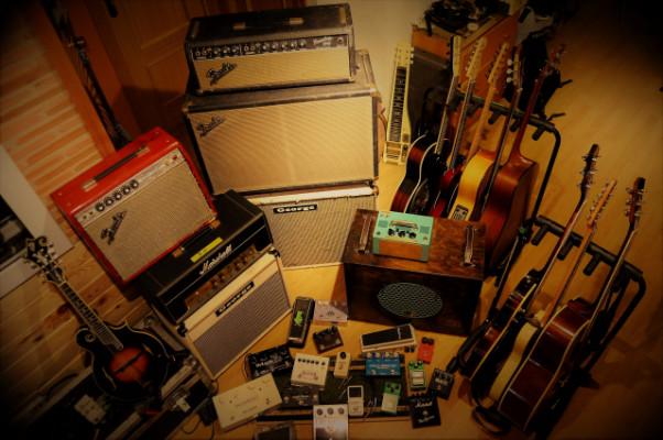 Grabación de guitarras online y producción