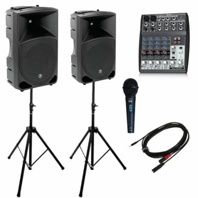 Alquiler de equipos de sonido. Altavoces, iluminación DJ