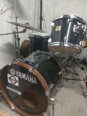 Vendo o cambio Batería Yamaha DP Series.