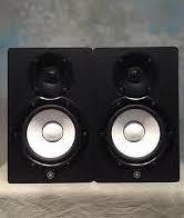 Monitores de estudio Yamaha HS 7