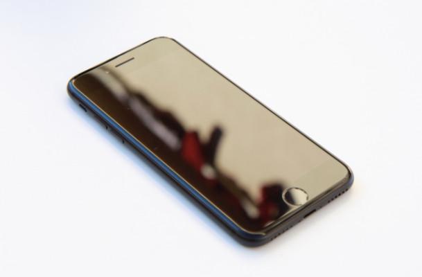 iPhone 7 Negro Mate 32Gb