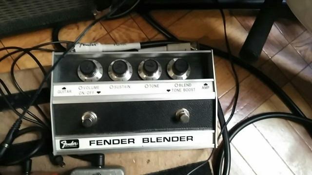 fuzz Fender Blender