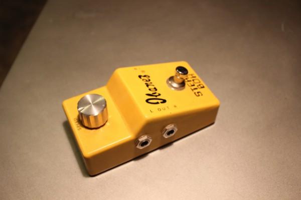 Ibanez Stereo Box Vintage