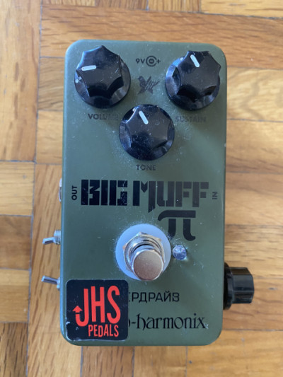 Big Muff Russian Moscow mod JHS