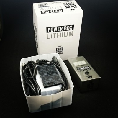 Power Box Lithium