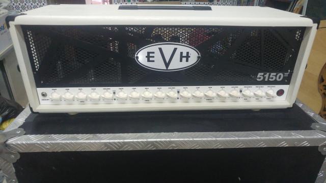 EVH 5150 Ivory 100w