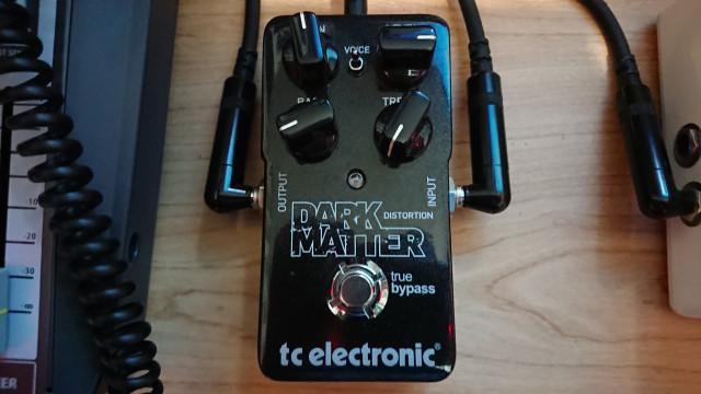 Dark matter drive +adaptador corriente