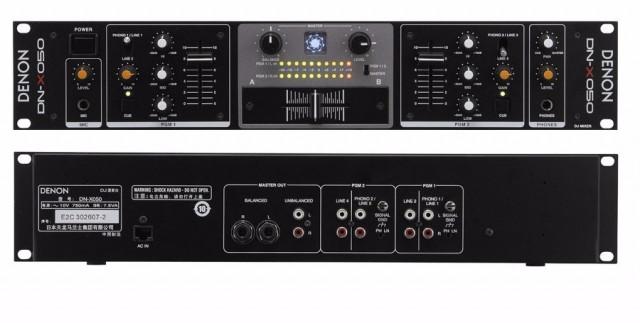 DENON DN-X050 (Mixer en rack)