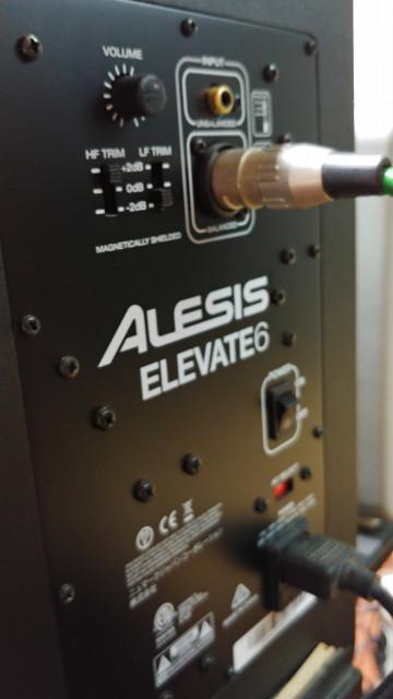 Alesis Elevate 6 en caja original. Fotos reales