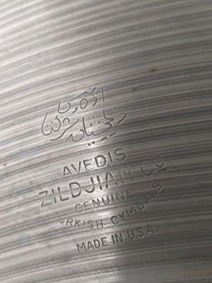 """Ride Avedis 50/60's de 20"""""""
