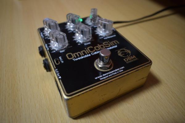 Simulador de gabinete analogo DSM Noisemaker OMNICABSIM