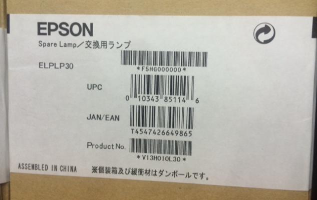 Lampara Epson ELPLP30.