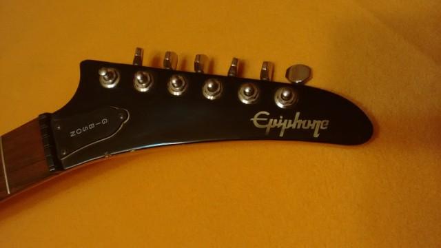 Epiphone Strat