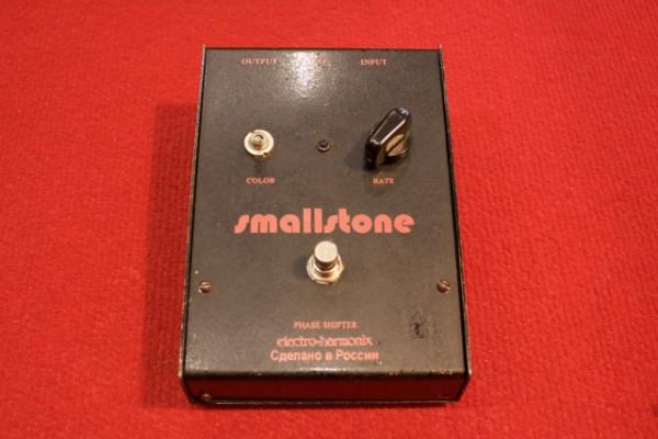 Electro Harmonix Small Stone Sovietico