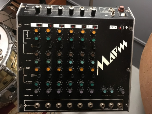 Marsh UDS Drum Synth (USSR)