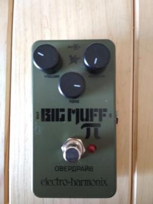 Big Muff Pi Fuzz pedal
