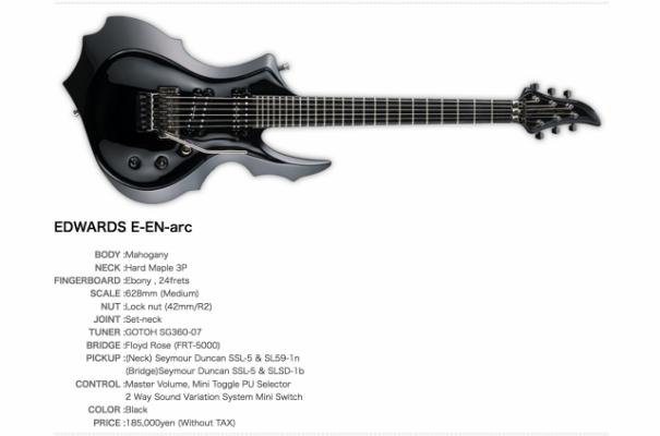 ESP Edwards E-EN-arc Black the Gazette