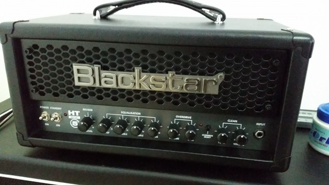 O cambio.Cabezal Blackstar ht 5 metal.