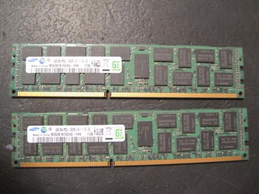 Memoria RAM Mac Pro 4.1 y 5.1 8Gb