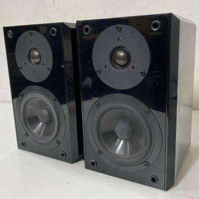 Monitores Estudio / HiFi - Yamaha NX-E700
