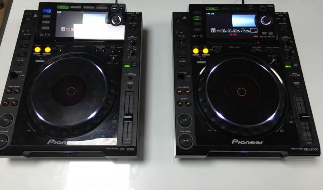 Reproductor Pioneer cdj2000