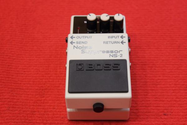 Boss NS-2 Puerta de ruido