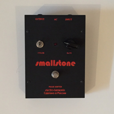 Electro Harmonix Smallstone Phaser (vintage) (reserved)